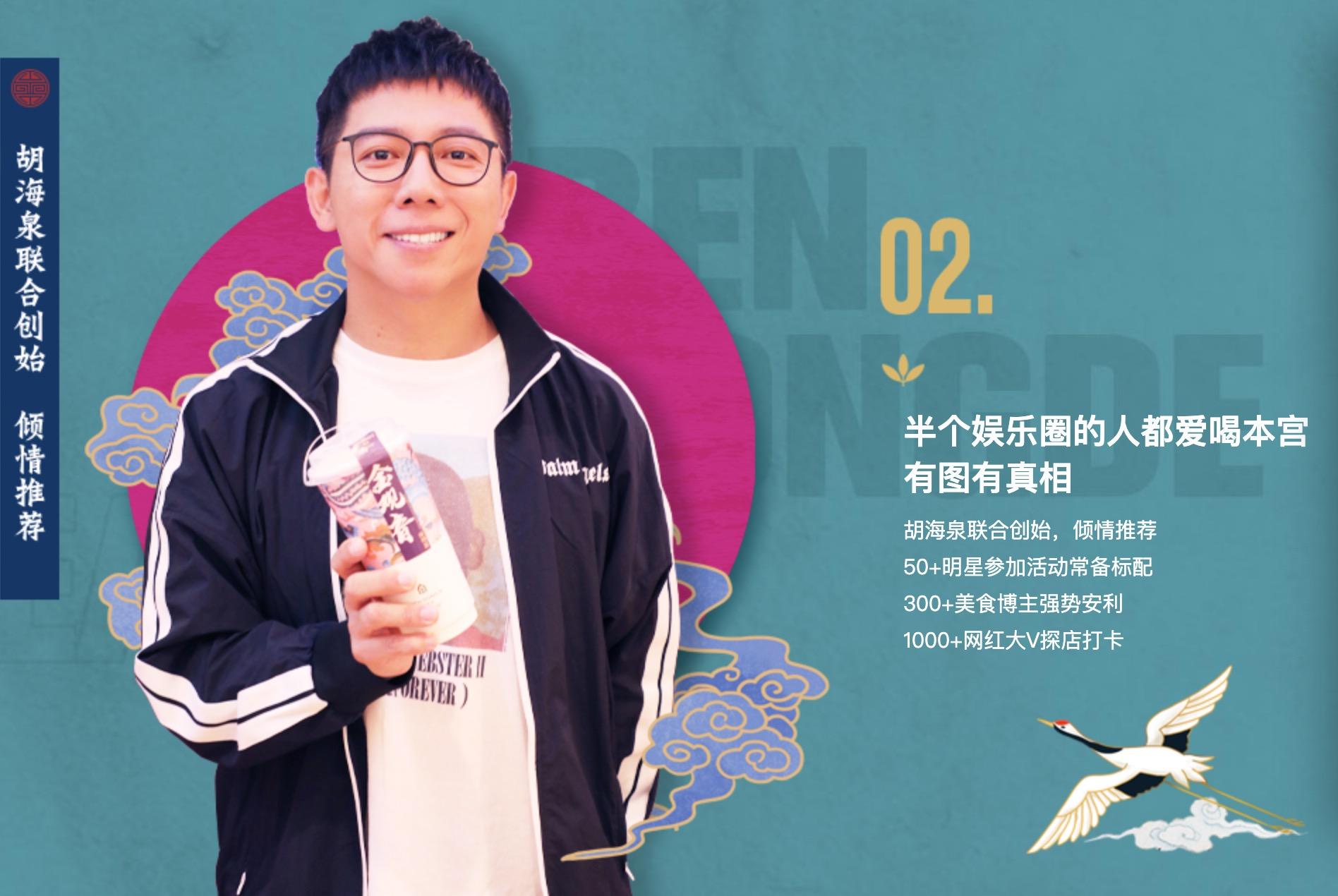 【加盟商聊真相】本宫的茶:新商场模型碰不得,新手选址千万不要急!